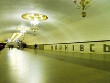 Киевский метрополитен отказался повышать плату за проезд