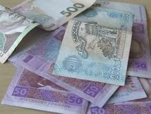 Гривна признана самой красивой и прочной валютой в мире