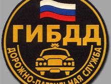 ДТП в России: Число погибших украинцев возросло до девяти