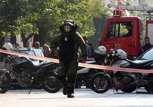 В Греции перехватили посылку с бомбой для Саркози