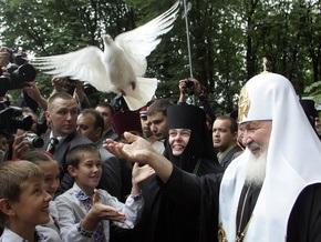 Синод РПЦ не стал обсуждать преодоление раскола в украинском православии