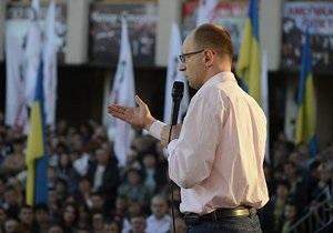 Лидеры оппозиции выступили на митинге: Не допустим криминально-диктаторского гетто