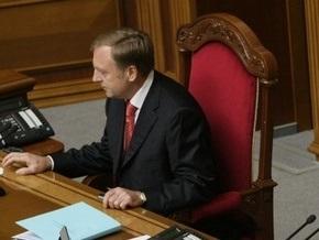 Верховная Рада назначила дату выборов в местные советы