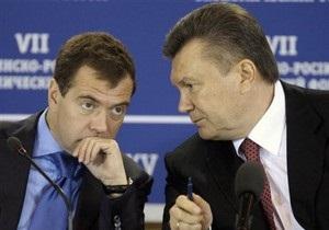 Янукович выразил соболезнования Медведеву