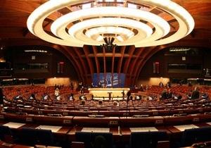 Наблюдатели: Выборы в Украине не соответствовали стандартам Совета Европы