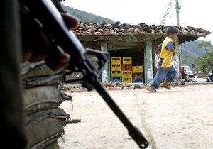 Боевики ФАРК взорвали главный нефтепровод Колумбии