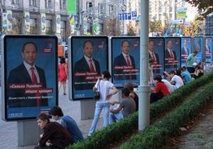 Lenta.ru: Знакомые все лица