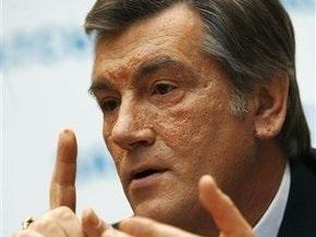 Ющенко рассказал, что нужно сделать Минфину, Кабмину и Минэкономики