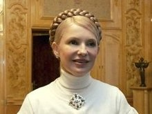 Тимошенко отвергла требования RosUkrEnergo (обновлено)