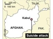 Террорист-смертник атаковал колонну НАТО в Афганистане