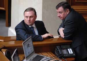 Рада - Партия регионов - Ефремов - оппозиция - депутаты - Ефремов не видит перспективы работы Рады в пятницу
