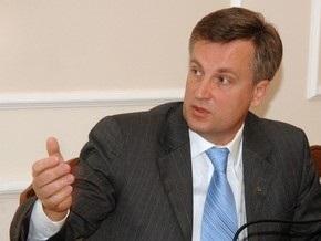 Наливайченко: СБУ за год предотвратила 246 попыток терактов
