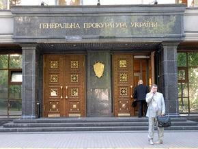 Генпрокуратура: Факт отравления Ющенко полностью доказан