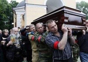 Бывшего полковника Юрия Буданова похоронили с воинскими почестями