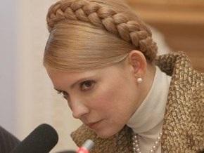 Тимошенко объявила выговор губернатору Черниговской области