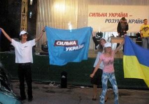 В Одессе обстреляли членов Сильной Украины - пресс-служба партии