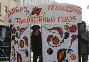 Митинг против присоединения к Таможенному Союза на Банковой собрал менее полусотни человек