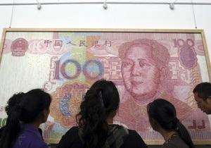 Китай готовится перейти на валютные торги в обход доллара США