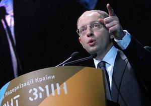 Яценюк предложил Раде ввести уголовную ответственность за политические преследования