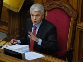 Литвин заявил, что депутаты не получат зарплату за сегодняшнюю работу