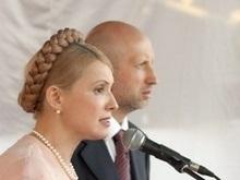 Ъ: Юлии Тимошенко отказали от мэра