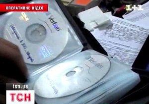В Киеве злоумышленники продавали базы данных госорганов