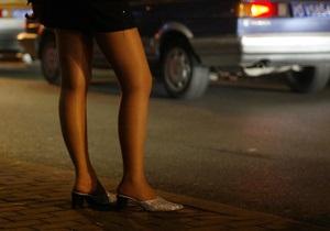 Новости ЕС - Налоги - Проституция - Одна из стран ЕС хочет взимать налоги с проституток