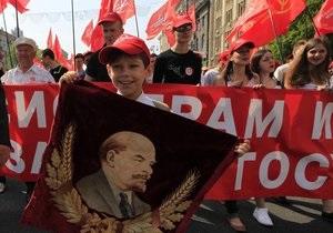 Новости Киева- новости Винницы - 1 мая -парад -СМИ: Коммунисты платили участникам праздничных митингов в Киеве и Виннице