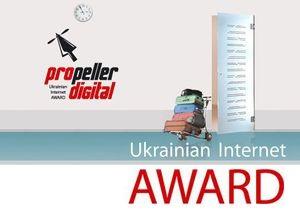 В Киеве во второй раз вручат премии в сфере интернет-маркетинга