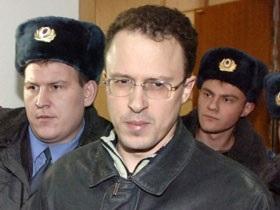 Убийца замглавы Центробанка России приговорен к 19 годам лишения свободы