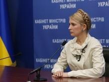 В Секретариате Президента проследили признаки коррупции в БЮТ