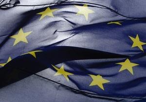 Еврокомиссия одобрила предложение Совету ЕС о подписании Соглашения об ассоциации с Украиной