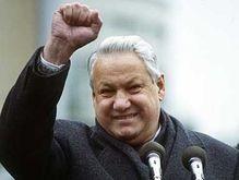 В Москве изъяли видеоархив личного оператора Ельцина