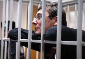 Суд продолжил слушание дела Луценко