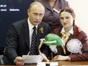 Путин спел В землянке