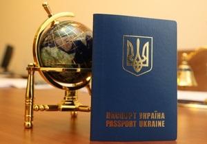 Комитет Украина - ЕС предложил распространить упрощенный визовый режим на новые категории украинцев