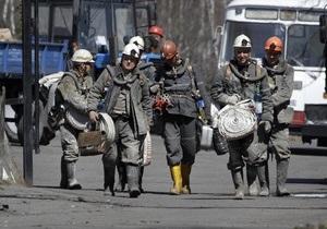 В России произошла авария на шахте имени Ворошилова, погибли двое горняков