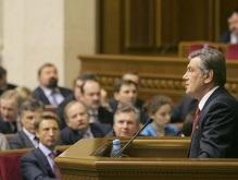 13 мая Ющенко обратится к парламенту с ежегодным посланием