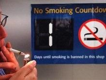 В Германии хирург отказался оперировать курильщиков