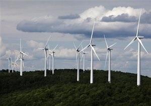 Украина может обеспечить 12% энергобаланса альтернативной энергией - Госагентство