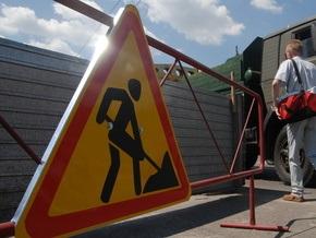 Киевские дороги будут ремонтировать круглосуточно