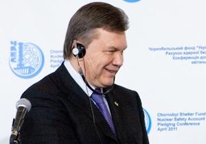 Украина поблагодарила ЕБРР за помощь в сборе денег на чернобыльские проекты