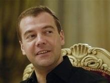 Третий президент России Дмитрий Медведев вступает в должность