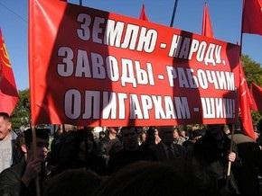 Впервые с 1991 года в Киеве не было массовых акций, посвященных годовщине Октябрьской революции