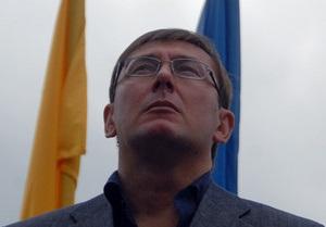 УП: Луценко решил объединить Самооборону с партией Тимошенко