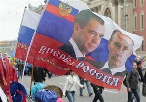 Экономист объяснил присоединение России к БРИКС названием страны