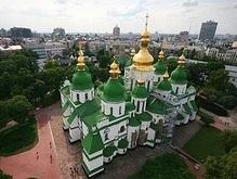 УПЦ КП возмущена заявлением УПЦ МП о расколе православия в Украине