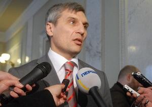 Рада - оппозиция - Верховная Рада - Вице-спикер: Оппозиция может блокировать Раду до ее роспуска