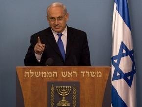 Израиль приостановил строительство поселений на Западном берегу на десять месяцев