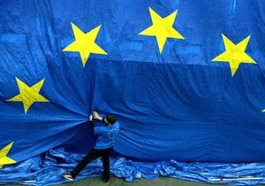Представитель Еврокомиссии: Мы ждем продолжения диалога с Украиной
